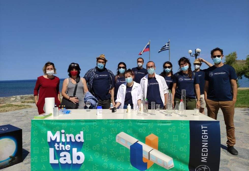 'Mind the Lab'
