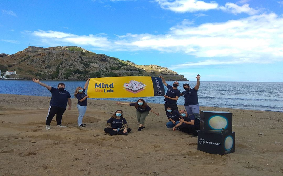 Mind the Lab Travels to Lemnos!