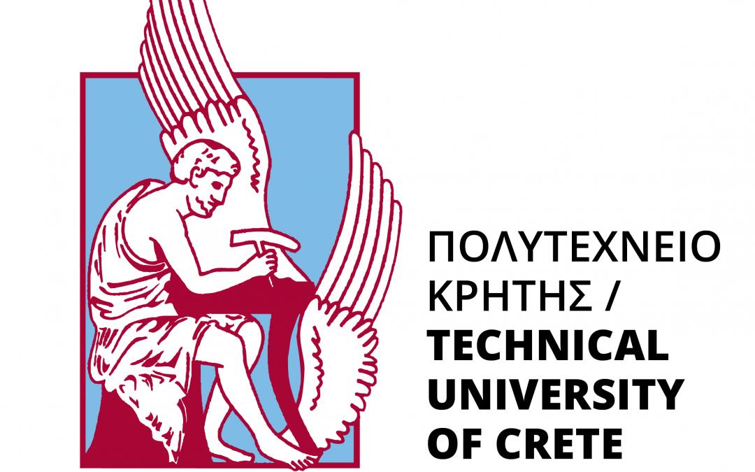 Έρευνα και καινοτομία στο Πολυτεχνειο Κρήτης
